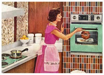 Какой должна быть хорошая жена