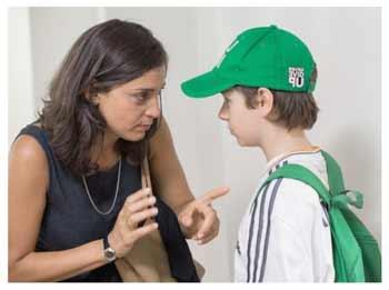 Как сказать ребёнку: Нет